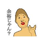 イラ専 第1弾(個別スタンプ:15)