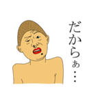 イラ専 第1弾(個別スタンプ:17)