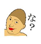 イラ専 第1弾(個別スタンプ:20)