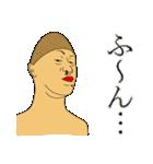 イラ専 第1弾(個別スタンプ:21)