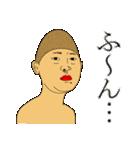 イラ専 第1弾(個別スタンプ:22)