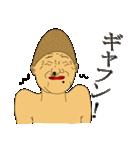 イラ専 第1弾(個別スタンプ:29)