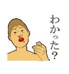 イラ専 第1弾(個別スタンプ:32)