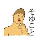 イラ専 第1弾(個別スタンプ:36)