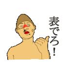 イラ専 第1弾(個別スタンプ:39)