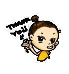 ChiBi Twin(個別スタンプ:2)