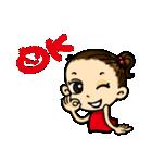 ChiBi Twin(個別スタンプ:3)