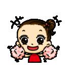ChiBi Twin(個別スタンプ:10)