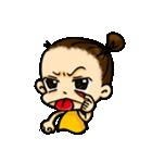 ChiBi Twin(個別スタンプ:12)