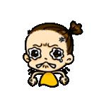 ChiBi Twin(個別スタンプ:20)