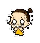 ChiBi Twin(個別スタンプ:22)
