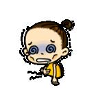 ChiBi Twin(個別スタンプ:32)