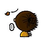 ChiBi Twin(個別スタンプ:34)