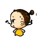 ChiBi Twin(個別スタンプ:36)