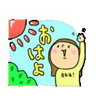 偉いよおかーさん!ママ友編!(個別スタンプ:01)