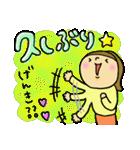 偉いよおかーさん!ママ友編!(個別スタンプ:03)