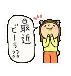 偉いよおかーさん!ママ友編!(個別スタンプ:04)