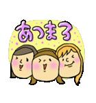 偉いよおかーさん!ママ友編!(個別スタンプ:05)