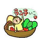 偉いよおかーさん!ママ友編!(個別スタンプ:06)