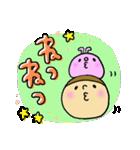 偉いよおかーさん!ママ友編!(個別スタンプ:08)