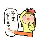 偉いよおかーさん!ママ友編!(個別スタンプ:09)