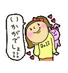 偉いよおかーさん!ママ友編!(個別スタンプ:11)