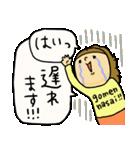 偉いよおかーさん!ママ友編!(個別スタンプ:14)