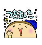 偉いよおかーさん!ママ友編!(個別スタンプ:16)