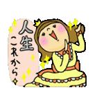 偉いよおかーさん!ママ友編!(個別スタンプ:19)