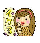 偉いよおかーさん!ママ友編!(個別スタンプ:20)