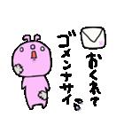 偉いよおかーさん!ママ友編!(個別スタンプ:21)