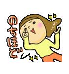 偉いよおかーさん!ママ友編!(個別スタンプ:23)