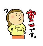 偉いよおかーさん!ママ友編!(個別スタンプ:26)