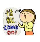 偉いよおかーさん!ママ友編!(個別スタンプ:28)