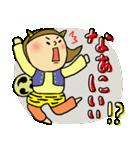 偉いよおかーさん!ママ友編!(個別スタンプ:29)