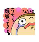 偉いよおかーさん!ママ友編!(個別スタンプ:33)