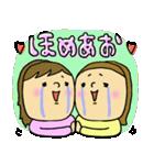 偉いよおかーさん!ママ友編!(個別スタンプ:34)