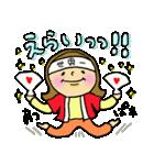 偉いよおかーさん!ママ友編!(個別スタンプ:35)