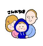 国際結婚家族スタンプ(育児-男児編)(個別スタンプ:14)