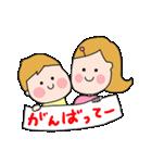 国際結婚家族スタンプ(育児-男児編)(個別スタンプ:18)