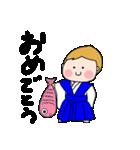 国際結婚家族スタンプ(育児-男児編)(個別スタンプ:40)