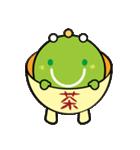 お茶の妖精さん(個別スタンプ:01)