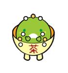 お茶の妖精さん(個別スタンプ:02)