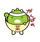 お茶の妖精さん(個別スタンプ:03)
