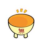 お茶の妖精さん(個別スタンプ:04)