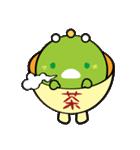 お茶の妖精さん(個別スタンプ:05)