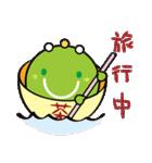 お茶の妖精さん(個別スタンプ:08)