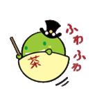 お茶の妖精さん(個別スタンプ:09)