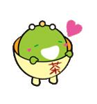 お茶の妖精さん(個別スタンプ:10)