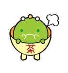 お茶の妖精さん(個別スタンプ:11)